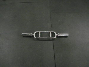 A picture of a Hammer Curl Bar.